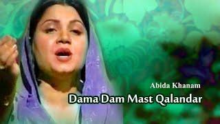 Abida Khanam - Dama Dam Mast Qalandar - Islamic s