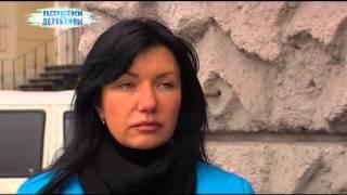Гибель 19-летнего юноши - Экстрасенсы ведут расследование - Выпуск 23