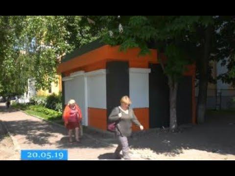 ТРК ВіККА: Черкаський депутат просить перевірити законність новенького кіоску