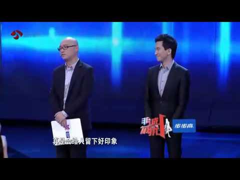 0001 奇艺网 非诚勿扰 20121117 韩国专场谢幕秀 乐嘉回归抢孟非饭碗