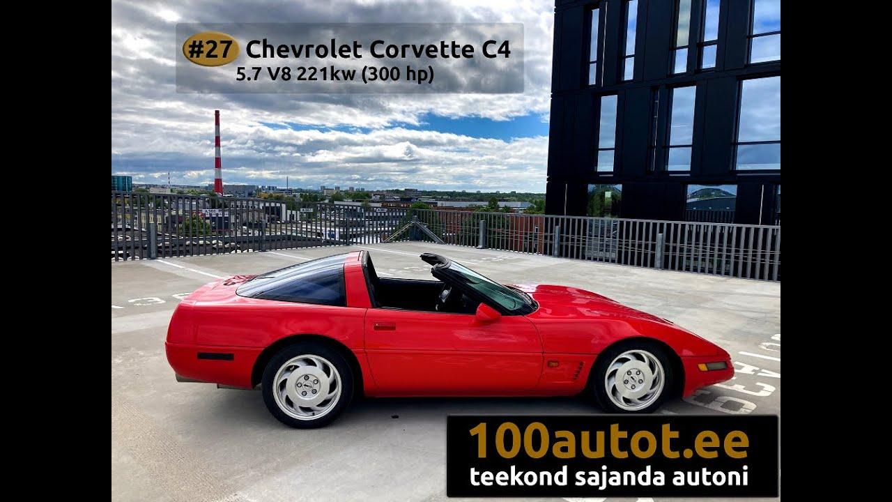 Chevrolet Corvette C4: põgus ülevaade - 100autot.ee