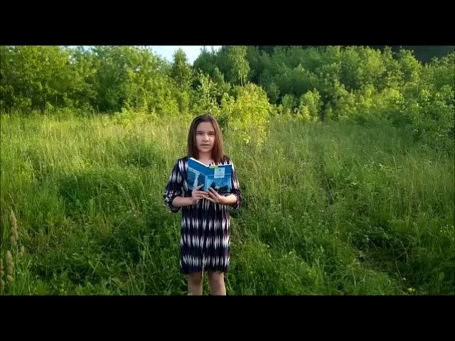 Изображение предпросмотра прочтения – АминаВалеева читает произведение «ШЕПОТ, РОБКОЕ ДЫХАНЬЕ» А.А.Фета