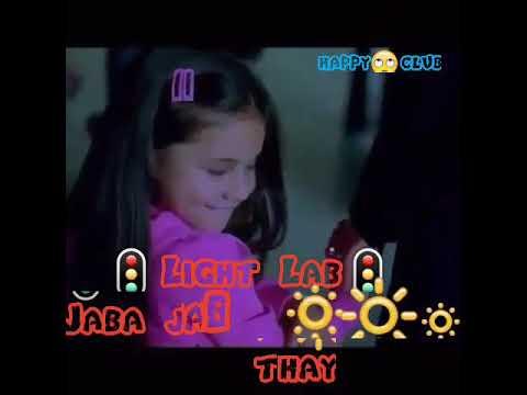 Magal Var Ni Rat Light .songs Gujrati Funny Video & Lyrics.by Happy Club