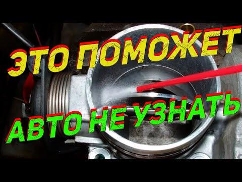 ПОСЛЕ ЭТОГО вы не узнаете свой автомобиль и он станет резвее!!