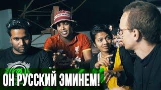 ИНДИЙЦЫ СМОТРЯТ FACE, ХОВАНСКИЙ, LIZER, ЛАРИН, КИЗАР..