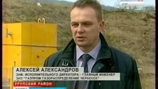Газификация поселка Медногорский(, 2013-03-21T14:58:57.000Z)