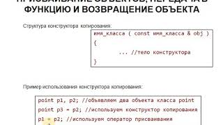 Технологии программирования Лекция 4. Набиев Р.Р.