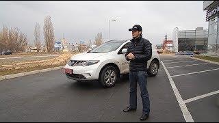 Тест драйв от Коляныча #35 Nissan Murano 2014 Ниссан Мурано