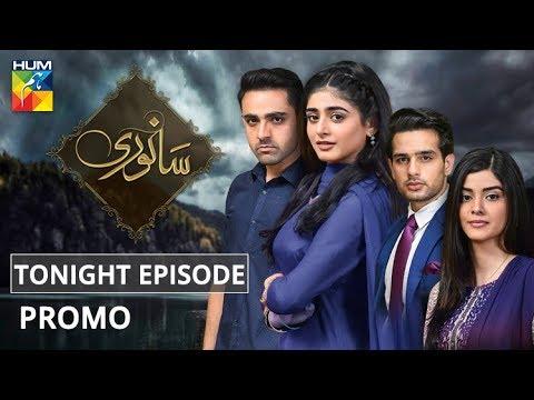 Sanwari | Tonight Promo | HUM TV | Drama