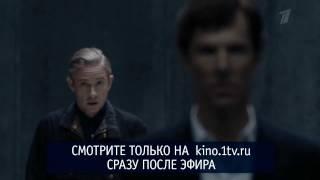 Шерлок. Анонс 4 сезона.