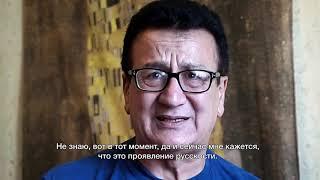 Человек,который слышал(фильм о Амоне Сулейманове)