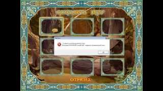 видео полное прохождение игры три богатыря и шамаханская царица