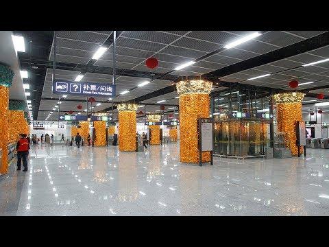 World Metro Systems: Hangzhou Metro