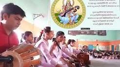 Vidya bharti sarswati vandna , या कुन्देन्दुतु सार हारा धवला,,, हे हंस वाहिनी ज्ञान दायिनी