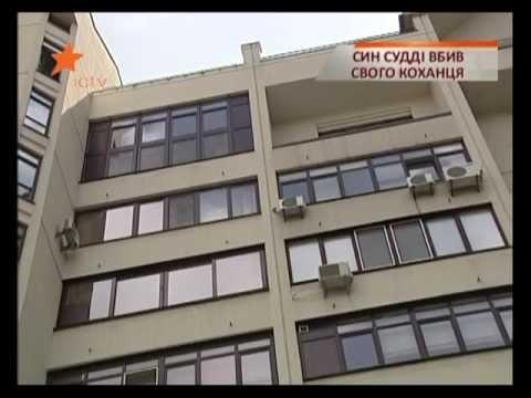 Новости о погоде в киеве и области