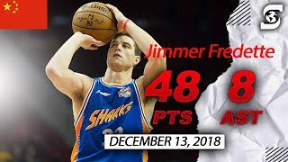 Jimmer Fredette  48 points 8 Assists vs Nanjing In China (CBA)