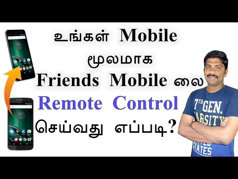 How to Android mobile to mobile remote control - loud oli Tamil Tech News