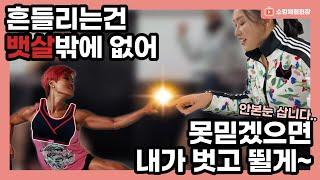 [스포츠브라]뱃살 쏙 빠지는 점핑다이어트! (가슴 날라…