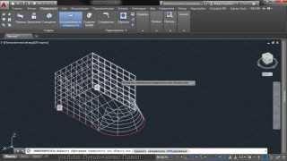 AutoCAD - Параметризация 3D поверхностей