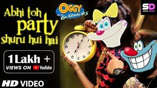 Abhi Toh Party Shuru Hui Hai ft Oggy | Oggy and the cockroaches ft badshah  | CMV | Sonal Digital |