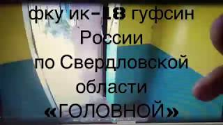 Эти кадры должен увидеть мир/сбор средств на монтаж фильма/история Российского ГУЛАГА