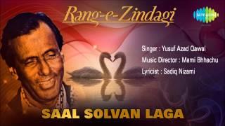 Saal Solvan Laga | Ghazal Song | Yusuf Azad Qawal