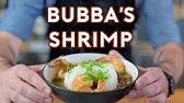 Binging with Babish: Shrimp from Forrest Gump Part I