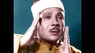 Download lagu Abdul Basit Abdul Samad (In Murattal): Juz Amma:  جزء عم :عبدالباسط عبدالصمد :موراتل