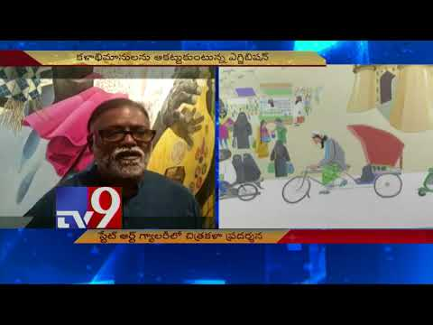Contemporary Art Exhibition @ State Gallery of Art - TV9