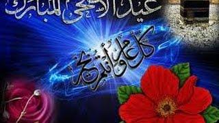 موعد عيد الاضحى المبارك 2016- 1437 – متى وقفة عرفات