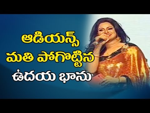 Udaya Bhanu''s Energetic Hosting Of Goutham Nanda Audio Launch ! - TV9