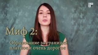 видео обучение за рубежом