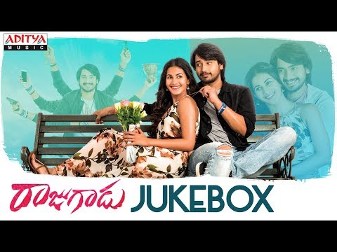 Rajugadu Full Songs Jukebox || Rajugadu...