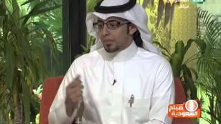 حساب  Say it Right لتعليم اللغة الإنجليزية  #صباح السعودية