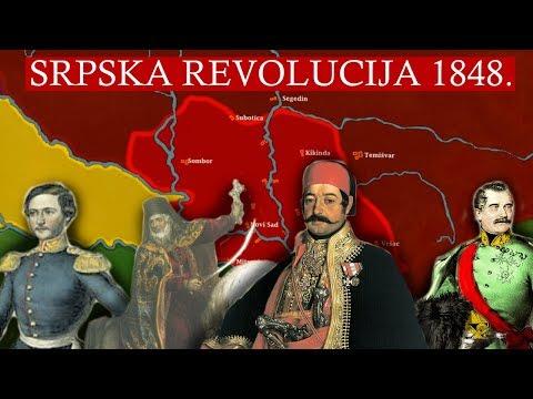 Srpska Revolucija 1848. (DOKUMENTARAC)