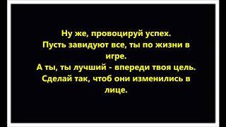 Quest Pistol Show & Open Kids  Круче Всех/Lyrics (Текст)