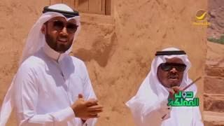 حول المملكة مع مهند أبوعبيد - العلا ومدائن صالح - الحلقه كامله