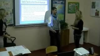 Видео урок 27.11.13 - диалог