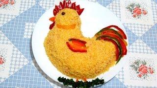 Вкусно - Праздничный #Салат ПЕТУШОК Новый Год  #Рецепт