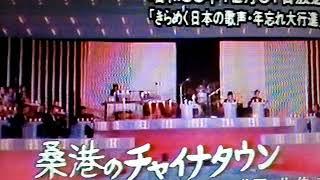 テレビ東京の随分古い放送だと思います.