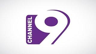 bangladesh vs sri lanka | Channel 9 live streaming | channel 9 live