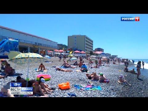 Как сочинские пляжи встречают середину курортного сезона - m.