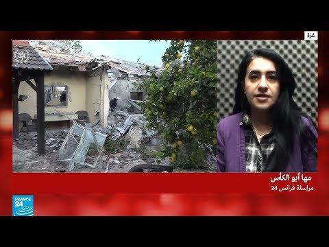مراسلة فرانس24: استنفار ميداني في غزة تحسبا لعملية عسكرية -محتملة-  - نشر قبل 2 ساعة