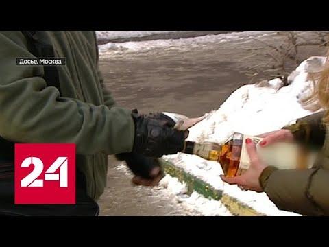 """Программа """"Дежурная часть"""" от 07 апреля 2020 года (18:30) - Россия 24"""
