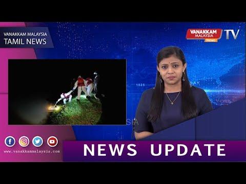 04/05/2021 MALAYSIA TAMIL NEWS: Body of woman found in Sungai Rambai