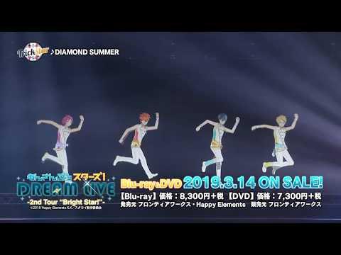 """あんさんぶるスターズ!DREAM LIVE - 2nd Tour """"Bright Star!""""- Blu-ray & DVD ダイジェスト"""