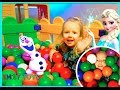  Emily Magic Balls Playground Fun Play Place for Kids | Indoor Playground for Kids | EMILY TOYS 