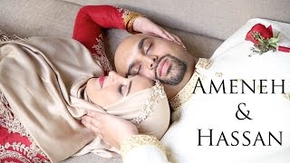 Hassan and Ameneh Wedding Reception | Doubletree Hilton | Laurel, MD
