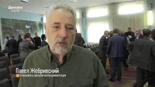 Жебривский аннулировал проекты на 100 миллионов
