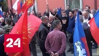 Штат Македония. Документальный фильм Ольги Курлаевой - Россия 24